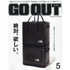 OUTDOOR STYLE GO OUT 2021年5月号