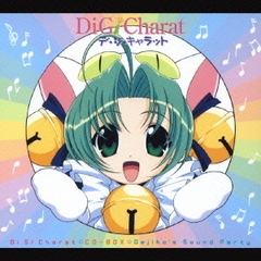 Di Gi Charat CD-BOX