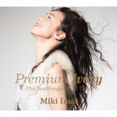 Premium Ivory -The Best Songs Of All Time-(初回限定盤)