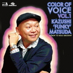 Color Of Voice Vol.1-Comin' to Groovin' Soul