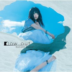 Blow out(初回限定盤)