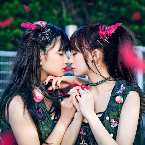 The Idol Formerly Known As LADYBABY/Pinky! Pinky!(初回限定盤/CD+DVD)