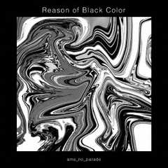 雨のパレード/Reason of Black Color
