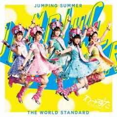 JUMPING SUMMER(Blu-ray Disc付)