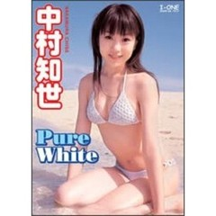 <アイドル・ワン> 中村知世/Pure White(DVD)