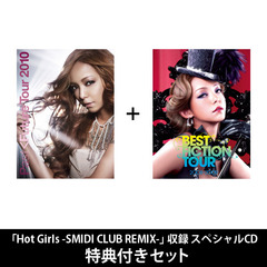 安室奈美恵/namie amuro BEST FICTION TOUR 2008-2009 <数量限定生産盤>+namie amuro PAST<FUTURE tour 2010 <数量限定生産盤>(特典CD付きセット)(DVD)