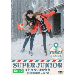 SUPER JUNIOR イトゥク・リョウク THE FRIENDS in スイス SET 2(DVD)