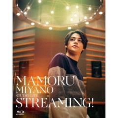宮野真守/MAMORU MIYANO STUDIO LIVE ~STREAMING!~(Blu-ray)