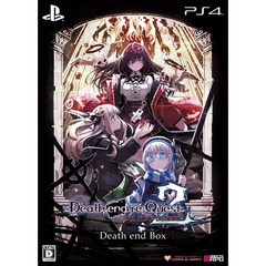 PS4 Death end re Quest 2 Death end BOX