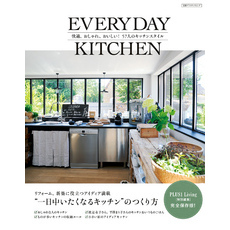 EVERYDAY KITCHEN