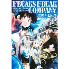 FREAKS FREAK COMPANY(1)