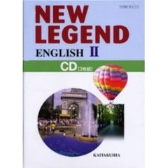 NEW LEGEND ENGL2 CD付