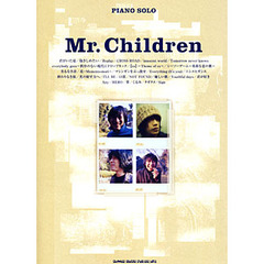 楽譜 Mr.Children