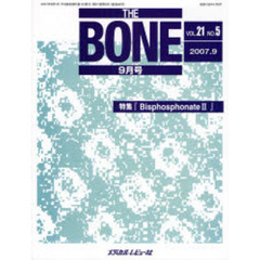 THE BONE Vol.21No.5(2007.9)