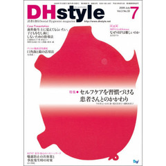 DHstyle  3-33