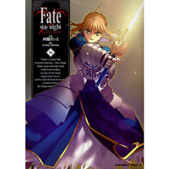Fate/stay night 16