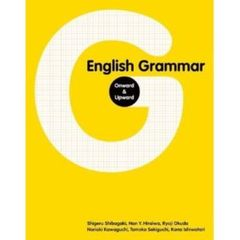 English Grammar : Onward & Upward Student Book (96 pp) with Audio CD