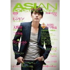 ASIAN POPS MAGAZINE 102