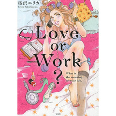 Love or Work?