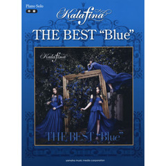 "ピアノソロ Kalafina THE BEST ""Blue"""