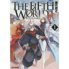 THE FIFTH WORLD 1