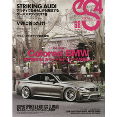 eS4 EUROMOTIVE MAGAZINE 68(2017MAY)