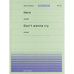 Hero Don't wanna cry