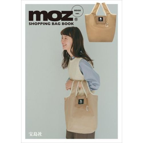 moz SHOPPING BAG BOOK BEIGE ver. 画像