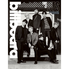「billboard BTS limited-edition box」