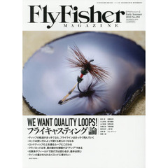 FLY FISHER 2019年6月号