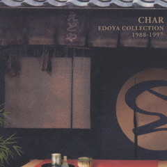 EDOYA COLLECTION