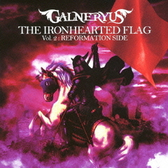 THE IRONHEARTED FLAG Vol.2:REFORMATION SIDE