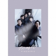 V6/It's my life/ PINEAPPLE(初回盤B/CD+DVD)