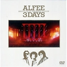 THE ALFEE/ALFEE 3DAYS 1985.8.27/28/29 YOKOHAMA STADIUM