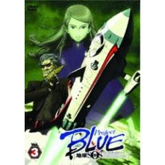 Project BLUE 地球SOS Vol.3(DVD)