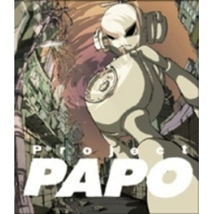 Project PAPO ~Blu-ray版~(Blu-ray Disc)
