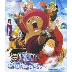 ONE PIECE ワンピース THE MOVIE エピソード オブ チョッパー プラス 冬に咲く、奇跡の桜(Blu-ray Disc)
