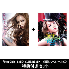 安室奈美恵/namie amuro BEST FICTION TOUR 2008-2009 <数量限定生産盤>+namie amuro PAST<FUTURE tour 2010 <数量限定生産盤>(特典CD付きセット)(Blu-ray)