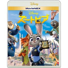 ズートピア MovieNEX(Blu-ray Disc)