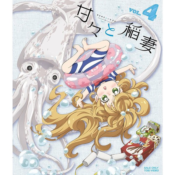 甘々と稲妻 Vol.4(Blu-ray Disc)