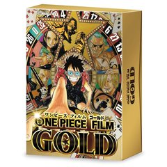 ONE PIECE FILM GOLD DVD GOLDEN LIMITED EDITION(DVD)