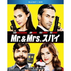 Mr.&Mrs. スパイ ブルーレイ&DVD <初回生産限定>(Blu-ray Disc)