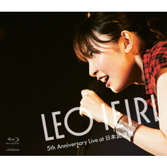 家入レオ/5th Anniversary Live at 日本武道館(Blu-ray Disc)