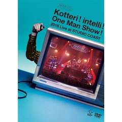 夜の本気ダンス/Kotteri ! intelli ! One Man Show ! 2018 Live at STUDIO COAST 通常版