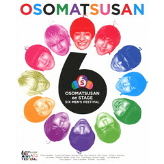 おそ松さん on STAGE ~SIX MEN'S FESTIVAL~(Blu-ray Disc)