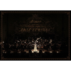 "Aimer/Aimer special concert with スロヴァキア国立放送交響楽団 ""ARIA STRINGS"" 初回生産限定版(Blu-ray Disc)"