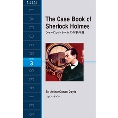 The Case Book of Sherlock Holmes シャーロック・ホームズの事件簿