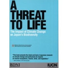 A threat to life The¥impact of climate change on Japan's biodiversity