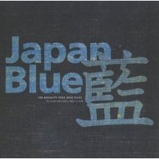 藍 Japan Blue 100 ROYALTY FREE JPEG FILES