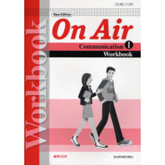 On Air Communication 1 Workbook New Editio